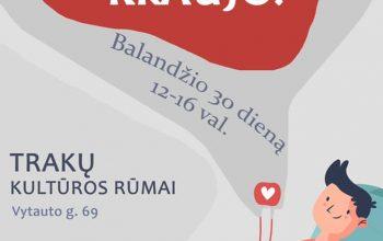 Trakų kultūros rūmai kartu su Nacionaliniu kraujo centru kviečia padovanoti kraujo