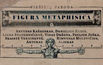 """Piešinių parodos """"Figura Metaphisica"""" atidarymas Užutrakio dvaro vežiminėje/karietinėje"""