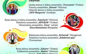 Liepos 6 – oji Trakų kultūros rūmuose ir padaliniuose