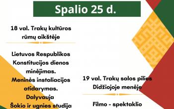 Lietuvos Respublikos Konstitucijos diena